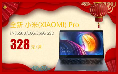 全新 小米(XIAOMI) Pro